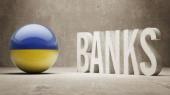 Норматив адекватности капитала банков в феврале повысился до 11,94%