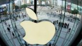 Apple разместила облигации на $3,5 млрд