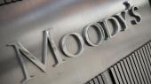 Moody's отозвало рейтинги российских эмитентов по национальной шкале