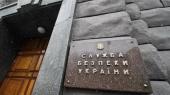 Экс-глава винницкой полиции пытался сбежать в Россию