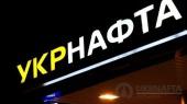 """Насиров допускает банкротство """"Укрнафты"""""""