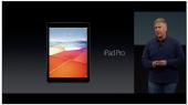 Apple представила iPad Pro с диагональю 9,7 дюймов (обновляется)