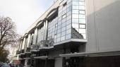 ГФС проводит обыск в Торгово-промышленной палате