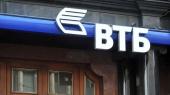 ВТБ Банк докапитализируют на 8,9 млрд грн