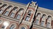 Убыток банковской системы в феврале достиг 2 млрд грн, а Укринбанк отправлен на ликвидацию