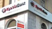 Суд подтвердил законность ликвидации ПроФин Банка