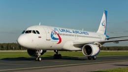 Российские самолеты все же не полетят в Турцию | Транспорт | Дело