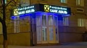 Райффайзен Банк Аваль закончил 2015 год с убытком в 1,44 млрд грн