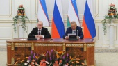 Россия списала Узбекистану долг $900 млн
