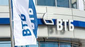 ВТБ банк докапитализирован на 8,9 млрд грн