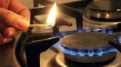 Россия отказала Украине в скидке на газ с 1 апреля