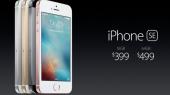 Новый iPhone SE украинцы смогут купить еще весной за 14-15 тыс. грн