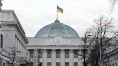 Рада приняла в первом чтении законопроект о защите прав потребителей финуслуг
