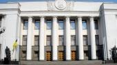 Рада намерена усовершенствовать лицензирование на рынке небанковских финуслуг