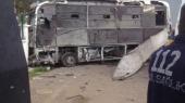 В Турции снова теракт, есть погибшие и раненые