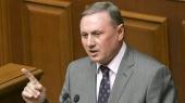 Закрыто дело против Ефремова за сепаратизм