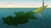 Кипру больше не нужна финансовая поддержка ЕС