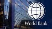 Всемирный банк сохранил прогноз роста ВВП Украины в 2016 году (обновлено)