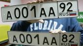 В Крыму дают 10 дней на замену украинских автомобильных номеров на российские