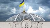 Рада приняла ряд финансовых законопроектов, а НБУ изменил условия предоставления стабкредитов