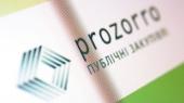 Публичные закупки: как будет работать система ProZorro 2.0