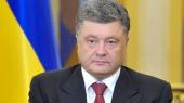 Мы близки к утверждению нового правительства — Порошенко