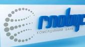 """НБУ согласовал приобретение существенного участия в банке """"Глобус"""""""