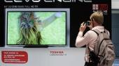 Китайцы купили бизнес по производству бытовой техники Toshiba