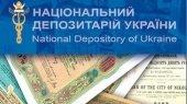 НКЦБФР обязала НДУ создать систему резервного копирования информации