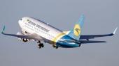 МАУ хочет запустить рейсы из Ивано-Франковска в Познань и Гданьск