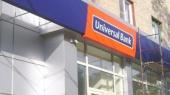 Universal Bank увеличил уставный капитал в 2,6 раза