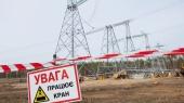 Через леса в столицу: как прокладывают одну из самых мощных ЛЭП в Украине (фоторепортаж)