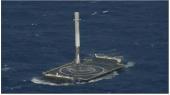 SpaceX впервые посадила ступень ракеты на плавучую баржу