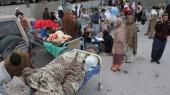 На границе Афганистана и Таджикистана произошло мощное землетрясение