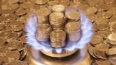 Нацкомиссия назвала разницу между максимальной и минимальной ценой на газ
