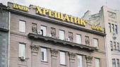"""Банк """"Хрещатик"""" кредитовал акционеров на невыгодных для себя условиях — НБУ"""