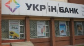 ФГВФЛ оспаривает решение суда по Укринбанку