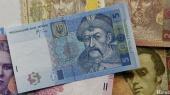 В обращении находится банкнот на 285,8 млрд грн, монет — на 1,9 млрд грн — НБУ
