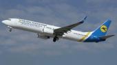 МАУ запускает рейсы между Ивано-Франковском и Валенсией