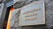 Минфин продал на аукционе гривневые гособлигации на 188 млн грн