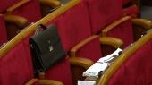 """Блок Порошенко затягивает формирование нового Кабмина, а организатора аферы """"Элита-Центр"""" выпустили на волю"""