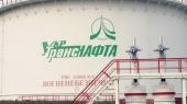 """""""Укртранснафта"""" вновь обыграла Коломойского в суде (обновлено)"""