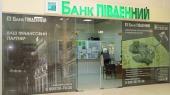 """Уволилась председатель правления банка """"Пивденный"""""""