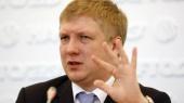 """""""Газпром"""" и """"Нафтогаз"""" не закончат миром — Коболев"""