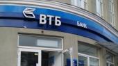 ВТБ Банк в прошлом году получил 4,5 млрд грн убытка