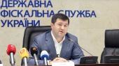 Глава ГФС заработал 3,7 млн гривень за 2015 год