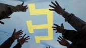 """Россия применяет к крымским татарам """"карательные меры"""" — Amnesty International"""