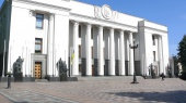 Рада отклонила законопроект, повышающий инвестпривлекательность Украины