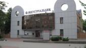 Индустриалбанк в прошлом году заработал 7,5 млн грн