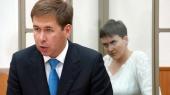 Савченко могут поменять на российских ГРУшников